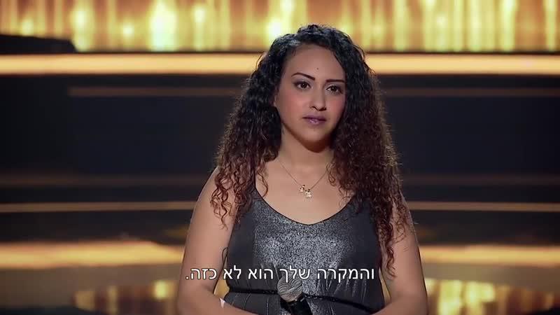 Sarah Moshioff - Ein Li Af Echad