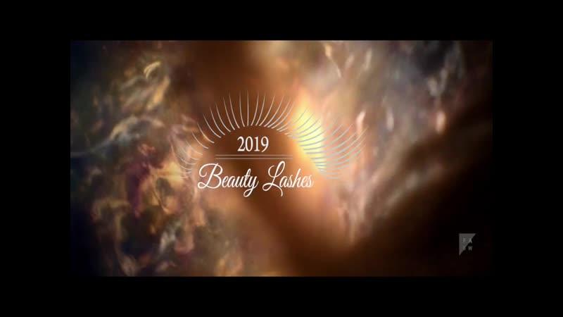 Тема образа Beauty Lashes 2019
