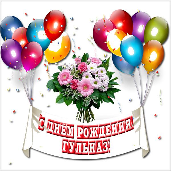 Картинки поздравления вита с днем рождения
