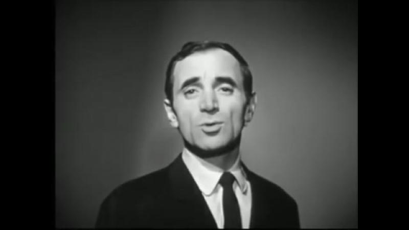 Charles Aznavour - Je tAttends