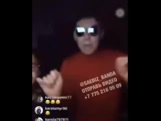 Kabdol feat & mc хуево атын - chiki chiki pum