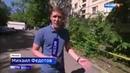 Вести в 20:00 • В Москве трое пьяных мужчин избили водителя неотложки
