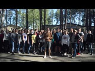 Физкульт-привет Роману Старовойту от добровольцев Курской области