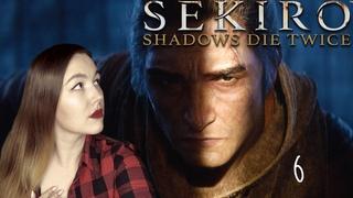БЫК (6) ⛩️ SEKIRO: Shadows Die Twice ⛩️ Полное женское прохождение на русском