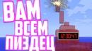 ВЕДЁМ РАССЛЕДОВАНИЕ О БОМБЕ SCP-009 Minecraft