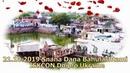 21 10 2019 Snana Dana Bahulashtami ISKCON Dnipro Ukraine