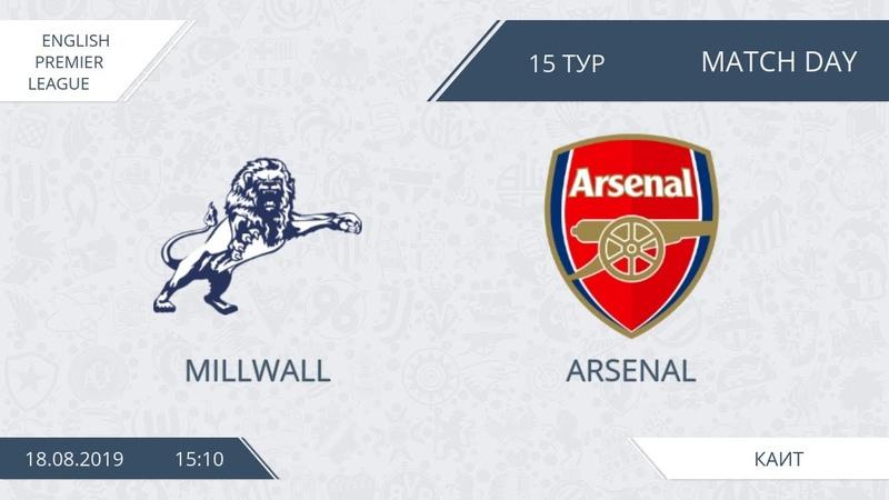 AFL19 England Premier League Day 15 Millwall Arsenal