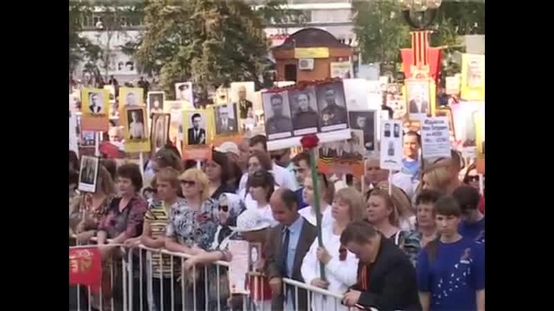 «Бессмертный полк». Воспоминания участников шествия в Тамбове, 2016 г.