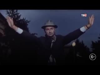 Георгий Вицин. Не надо смеяться