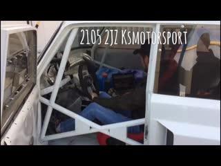 Lada 2105 2Jz 1000+.mp4