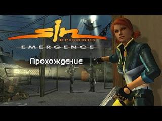 Стрим-прохождение SiN Episodes: Emergence