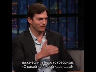 Эштон Катчер о русском.mp4