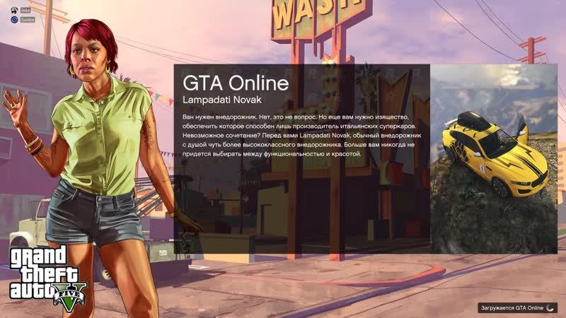 Grand Theft Auto V 2019.11.28 - 18.49.23.04