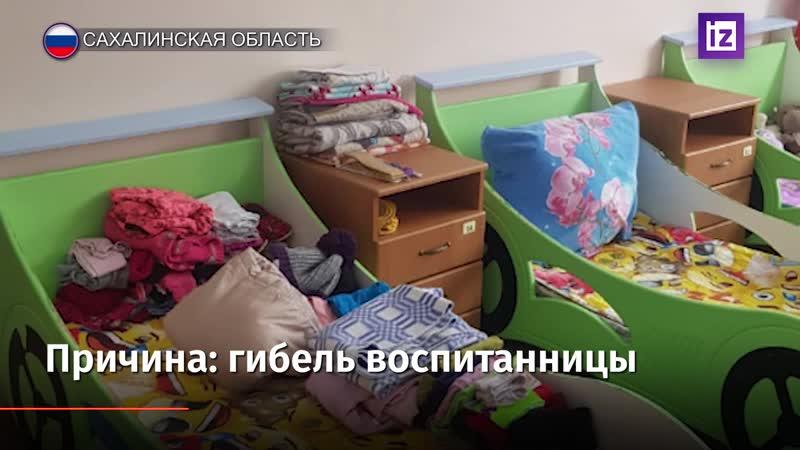 Директора интерната отстранили после смерти ребенка