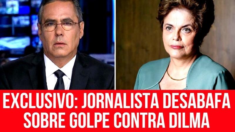EXCLUSIVO: JORNALISTA DESABAFA SOBRE GOLPE CONTRA DILMA