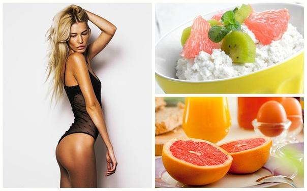 Любимая Диета Мед. Диета Любимая для похудения — минус 10 кг за 7 дней