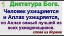 Царь от Бога Реформа власти в России Грядущий царь пришел Кармическая задача царя