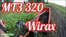 МТЗ 320 и картофелекопалка Wirax, копаю каждый день
