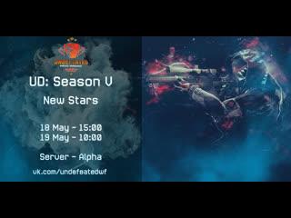 Warface   Турнир Undefeated: New Stars   Финальный день