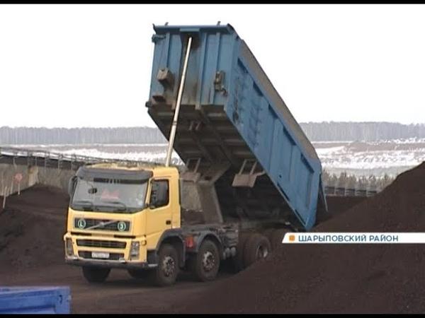В Шарыповском районе строят комплекс по изготовлению бездымного топлива