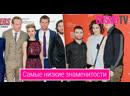 Cosmo TV Алла Пугачева Дэниэл Рэдклифф и Майли Сайрус самые низкие звезды