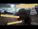 COD4 Modern Warfare! AVASAKI 1