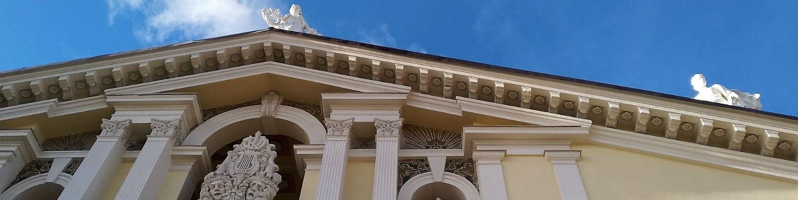 Драматический театр нижний тагил афиша октябрь билеты на концерт камеди вумен в москве
