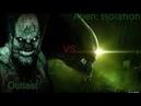 Outlast vs Alien Isolation Сравнение