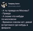 Евгения Лумбунова фото №8