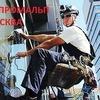 отзывы компании Промальп Москва +7(499)394-58-84