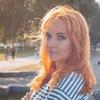 Natalia Vershinina