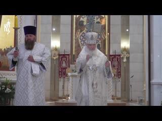 В канун Вознесения Господня Святейший Патриарх Кирилл совершил всенощное бдение