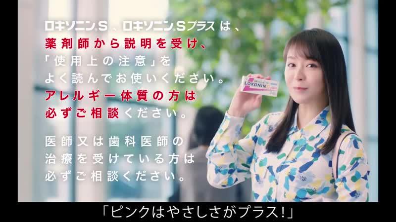 Kanjiya Shihori - DAIICHI SANKYO