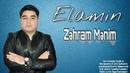 Elamin Əsədov Zəhram Mənim 2019