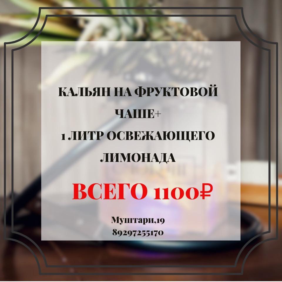 Кальянная, кафе «Смокинг» - Вконтакте
