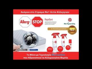Allerg-Stop by Verdeera