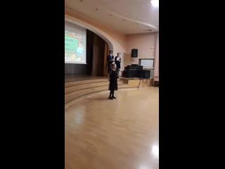 Выступление для учителей в лицее