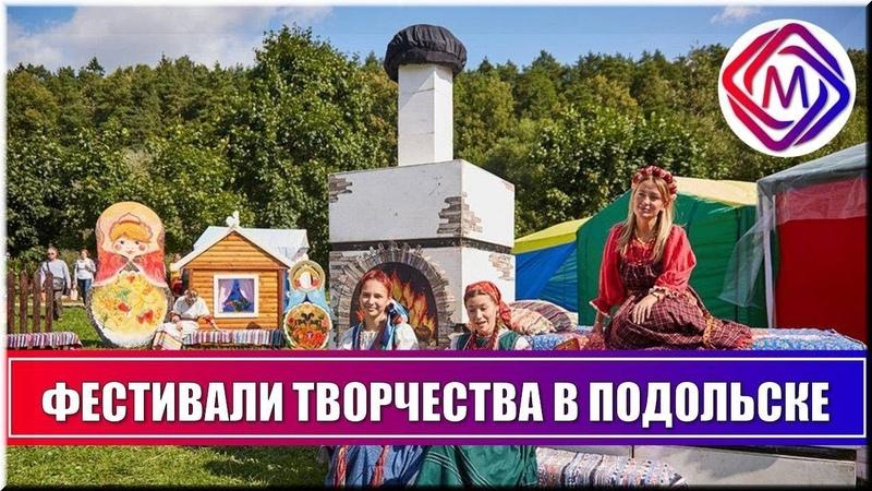 Сон в летнюю ночь и Славянское подворье ждут гостей!