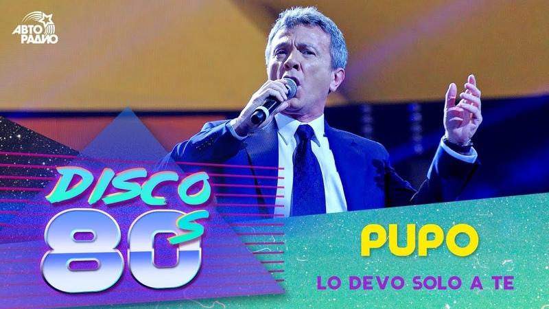 🅰️ Pupo - Lo Devo Solo A Te (Дискотека 80-х 2013)