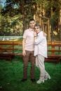 Фотоальбом Екатерины Шарониной