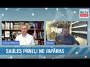 Kaspars Krūmiņš Kā izskatās vieni no plānākajiem saules paneļiem kas ražoti Japānā