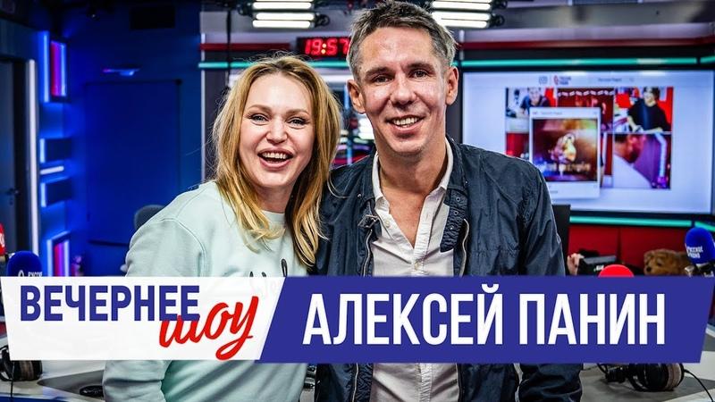 Алексей Панин в Вечернем шоу с Аллой Довлатовой Алексей Панин о видео дочери и нудистском пляже