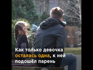 """Социальный эксперимент """"Похищение ребенка"""""""
