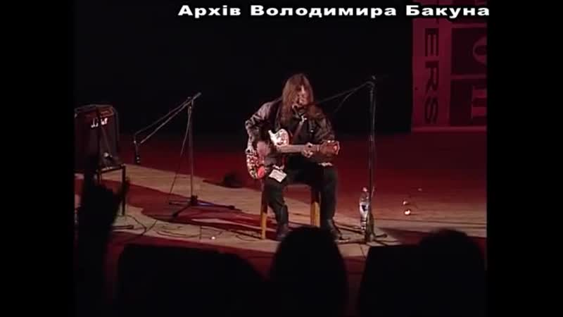 Егор Летов ღ Запись концерта (фрагмент). 1999 г. Без монтажа