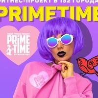 Логотип Фитнес-проект PrimeTime Уфа