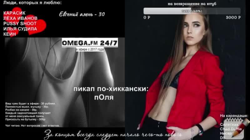 Евгений Анал vs Саня Куколд. (битва за подписчицу)