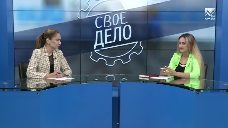 Свое дело. Дарья Зинковская и Ибрагим Тоторкулов, проект МИР КЧР