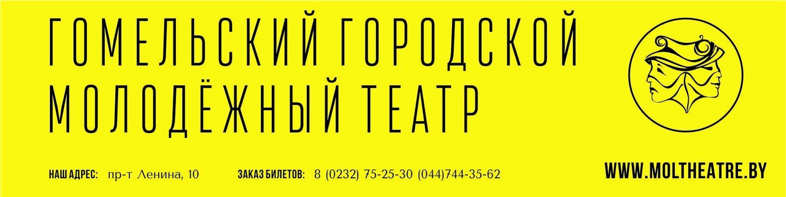 театр понедельник новокузнецк афиша