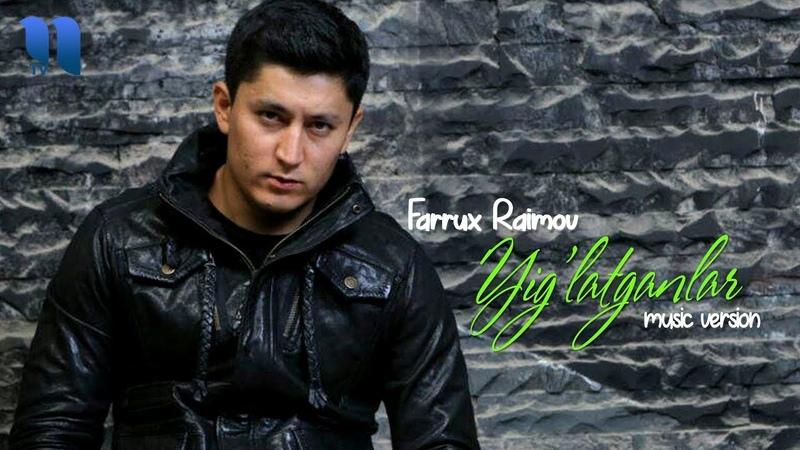 Farrux Raimov - Yig'latganlar | Фаррух Раимов - Йиглатганлар (music version)