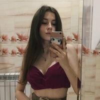 Аня Аверина